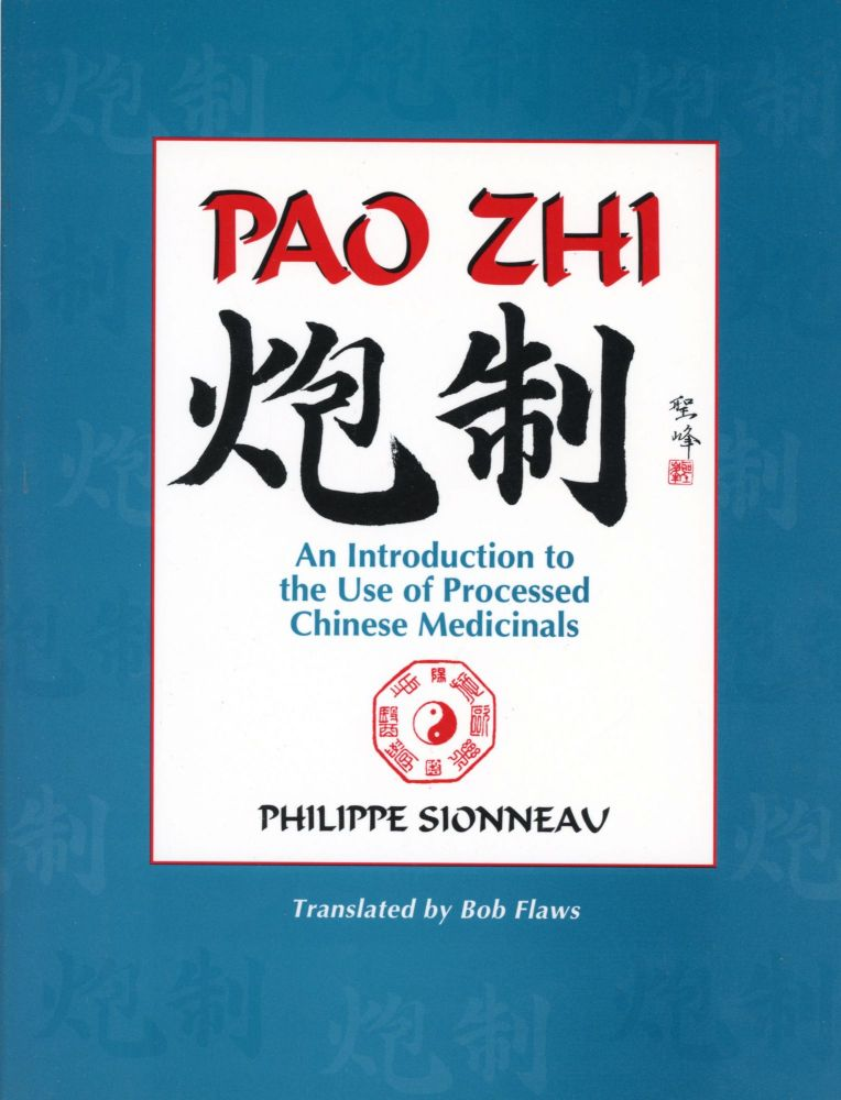 Pao Zhi: An Introduction to the Use of Processed Chinese Medicinals. Philippe SIONNEAU.