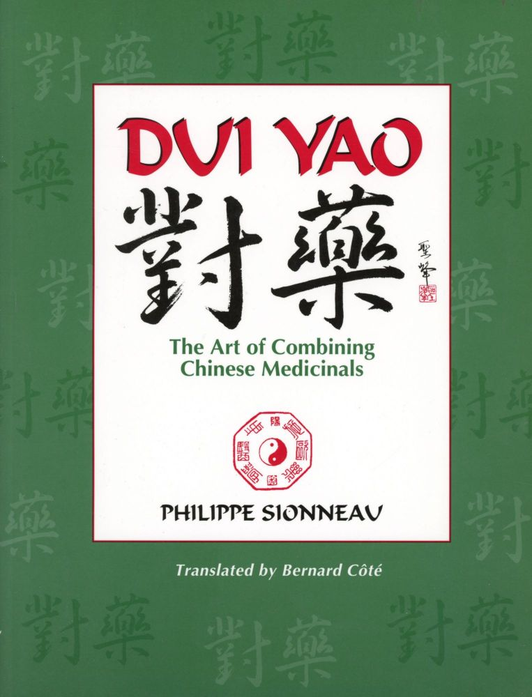 Dui Yao: The Art of Combining Chinese Medicinals. Philippe SIONNEAU.