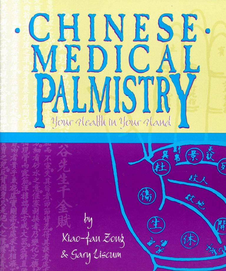 Chinese Medical Palmistry: Your Health in Your Hand. Xiao-fan ZONG, Gary Liscum.