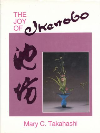 The Joy of Okenobo. Mary C. TAKAHASHI