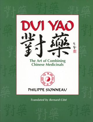 Dui Yao: The Art of Combining Chinese Medicinals. Philippe SIONNEAU
